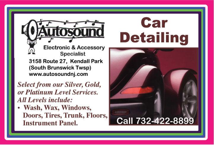 The Car Company >> Automotive